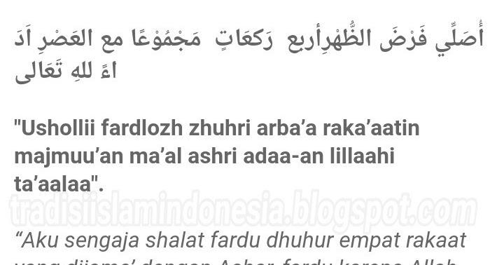 Tradisi Islam Nusantara Cara Melakukan Shalat Jama Qosor