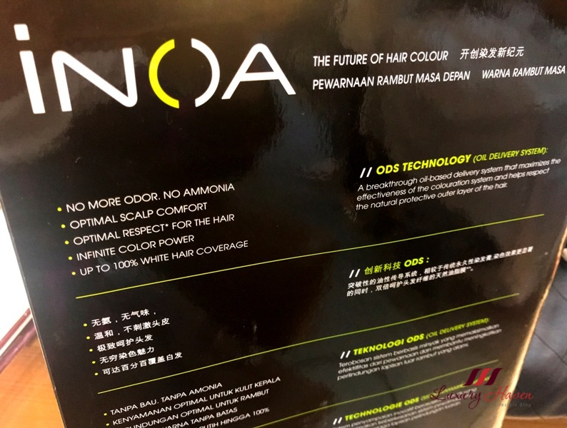 mosche grand hyatt organic hair colours inoa review