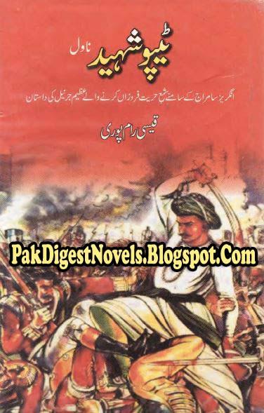 Tipu Shaheed Novel By Qaisi Rampuri Pdf Free Download