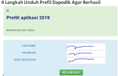 http://www.basirin.com/2018/08/4-langkah-unduh-prefil-dapodik-agar.html