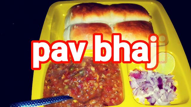 image of pav bhaji