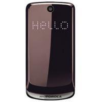 Motorola EX212-Price