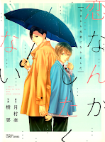 http://yaoionline-br.blogspot.com.br/2017/01/koi-ni-nare-e-koi-nanka-shitakunai.html