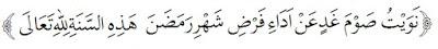 Lafadz Bacaan Niat Puasa Ramadhan Sebulan dan Niat Puasa Harian Lengkap Arab Latin dan Terjemahnya