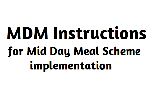 dse telangana has given instructions on mdm scheme. dse has requested to provide photographs to upload on mdm website on implementation of mid day meal scheme