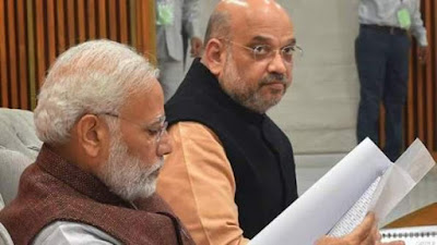 Modi Shah Using Pakistan China Issue For Election 2019