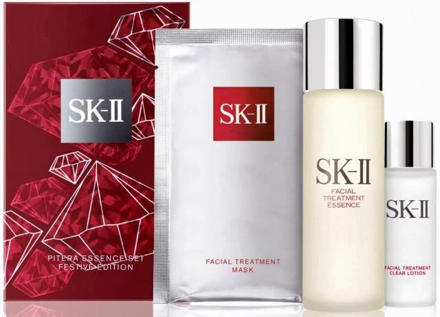skii festive pitera essence set review, christmas gifts
