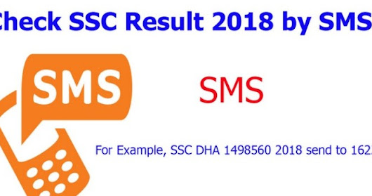 How to Check SSC Result 2018 by SMS