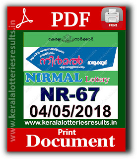 "Keralalotteriesresults.in, ""kerala lottery result 4 5 2018 nirmal nr 67"", nirmal today result : 4-5-2018 nirmal lottery nr-67, kerala lottery result 04-05-2018, nirmal lottery results, kerala lottery result today nirmal, nirmal lottery result, kerala lottery result nirmal today, kerala lottery nirmal today result, nirmal kerala lottery result, nirmal lottery nr.67 results 4-5-2018, nirmal lottery nr 67, live nirmal lottery nr-67, nirmal lottery, kerala lottery today result nirmal, nirmal lottery (nr-67) 04/05/2018, today nirmal lottery result, nirmal lottery today result, nirmal lottery results today, today kerala lottery result nirmal, kerala lottery results today nirmal 4 5 18, nirmal lottery today, today lottery result nirmal 4-5-18, nirmal lottery result today 4.5.2018, kerala lottery result live, kerala lottery bumper result, kerala lottery result yesterday, kerala lottery result today, kerala online lottery results, kerala lottery draw, kerala lottery results, kerala state lottery today, kerala lottare, kerala lottery result, lottery today, kerala lottery today draw result, kerala lottery online purchase, kerala lottery, kl result,  yesterday lottery results, lotteries results, keralalotteries, kerala lottery, keralalotteryresult, kerala lottery result, kerala lottery result live, kerala lottery today, kerala lottery result today, kerala lottery results today, today kerala lottery result, kerala lottery ticket pictures, kerala samsthana bhagyakuri"