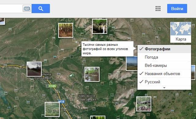 Как разработать маршрут - Карты Google - Panoramio