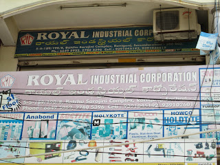 Royal Industrial Corporation secunderabad,Proofing and Adhesive Products Ranigunj