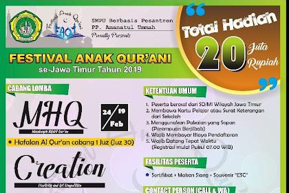 Lomba Festival Anak Qur'ani 2019 SD Sederajat di Jawa Timur