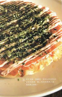 大阪燒diy,大阪燒醬,大阪燒食譜,日式料理,異國料理食譜,Japanese recipe