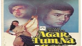 BAD-E-SABA Presents - Bollywood Best Story Agar Tum Na Hote Full Movie
