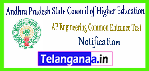 AP ECET Andhra Pradesh State Engineering Common Entrance Test 2018 Notification Application