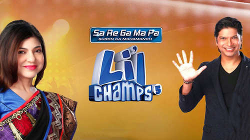 Sa Re Ga Ma Pa Lil Champs Season 6 8th October 2017 280MB HDTV 480p