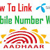 Link Telenor (Uninor) Mobile Number with Aadhaar Card