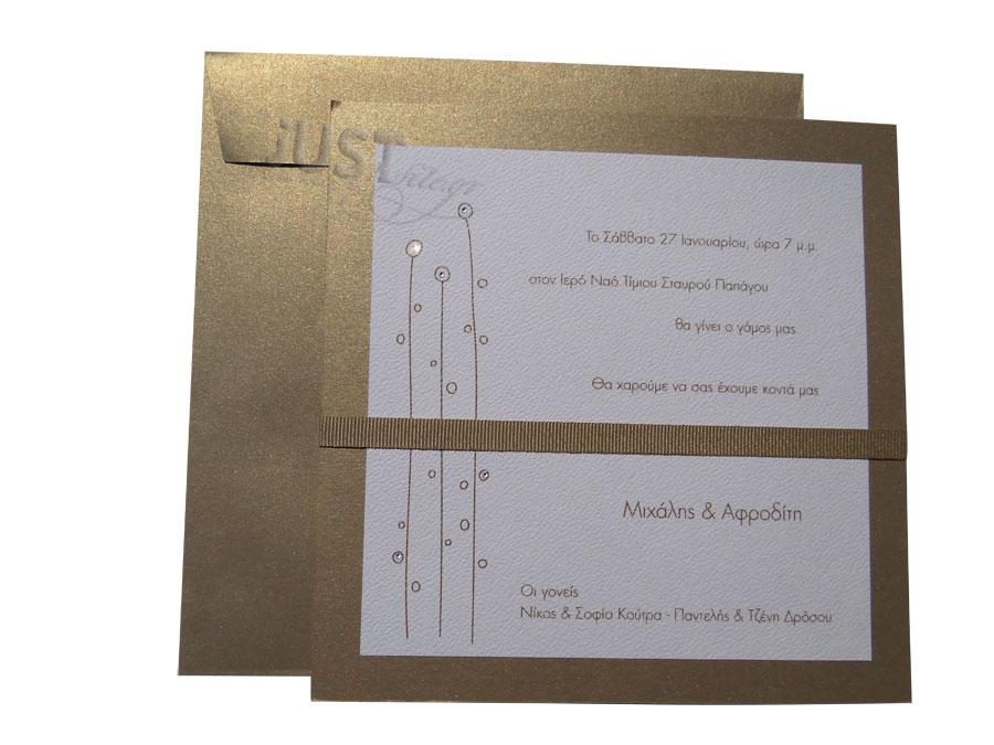 Contemporary chic wedding invitations  A822