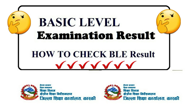 Class 8,11,12, tu result , bbs 1st Year result, bbs result