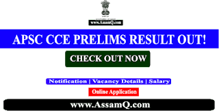 [Result Announced] APSC CCE Exam Results Declared 2019