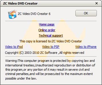 ZC Video DVD Creator 6