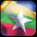 3D ဒီဇုိင္းနဲ႕  ျမန္မာအလံကုိ ဖုန္းထဲ႕မွာ အသုံးျပဳ ႏုိင္မယ္႔   3D Myanmar Flag Apk