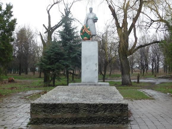 Селидово. Воинский мемориал