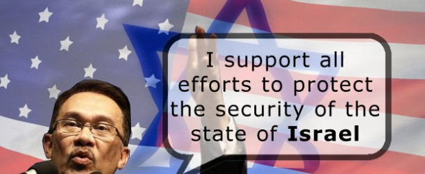 """I Support All Efforts To Protect The Security of Israel"" - Anwar Ibrahim"