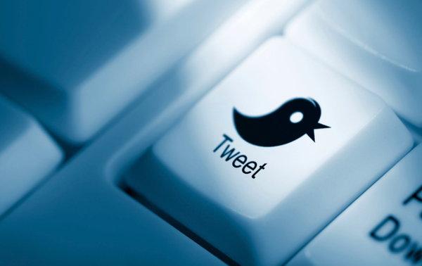 Tweet, Share, Video, Twitter, Embed, Berbagi, Tips