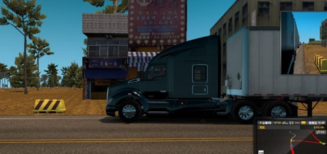 American Truck Simulator R.O.C (Republic Of China) Kinmen map add-on Download MODs