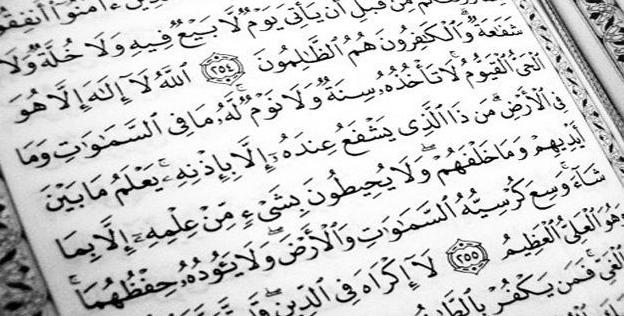 Bacaan Ayat Kursi dan Faedah Membacanya dalam Setiap Waktu