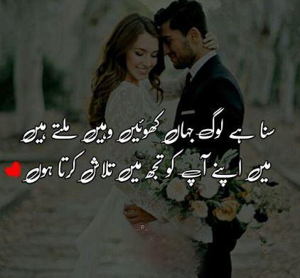 Romance english poetry