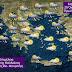 Γ.Καλλιάνος:Νέα επιδείνωση του καιρού Αρκετές παρελάσεις υπο βροχή
