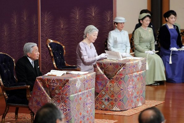 Emperor Akihito, Empress Michiko, Crown Princess Masako, Princess Kiko and Princess Mako