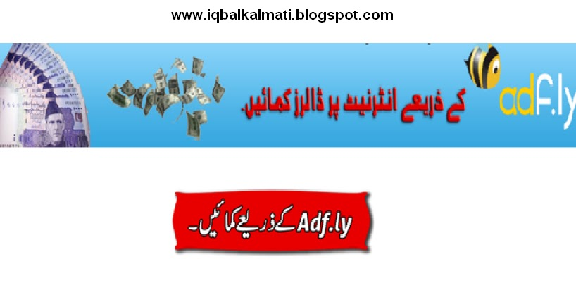 Image Result For Islam And Science In Urdu Pdf Free Download