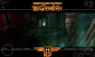 return to castle wolfenstein apk data for android mod apk free for android