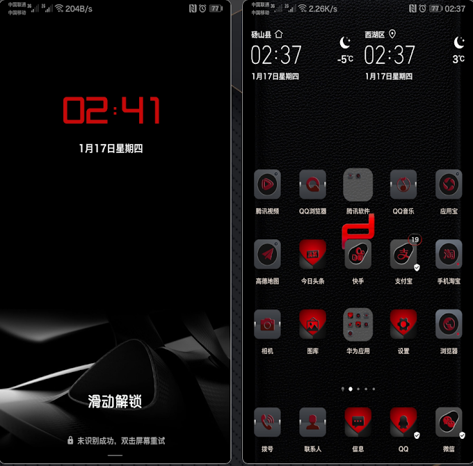 [EMUI THEME] Dark Red 7 Black Theme for Huawei & Honor