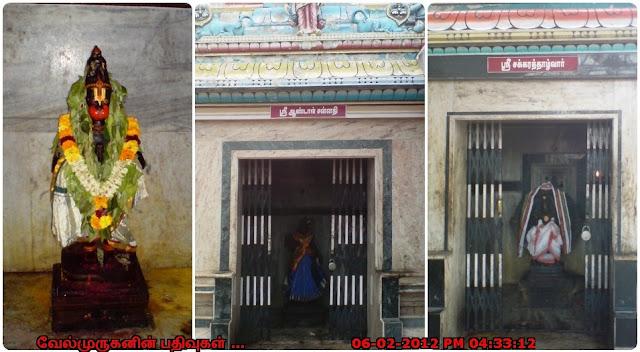 Sakkarathalvar -  Andal Sannathi