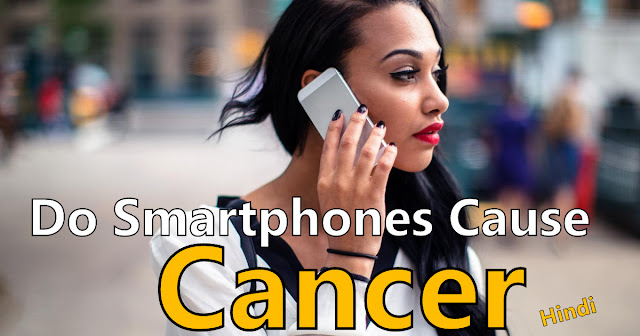 Smartphone Cause Cancer