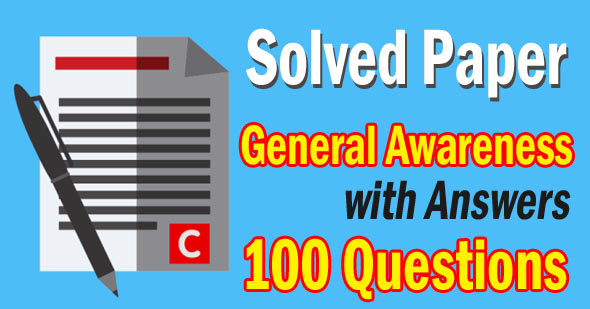 Solved PDF Paper