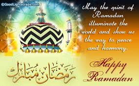 HD greeting cards Of Ramazan 2018