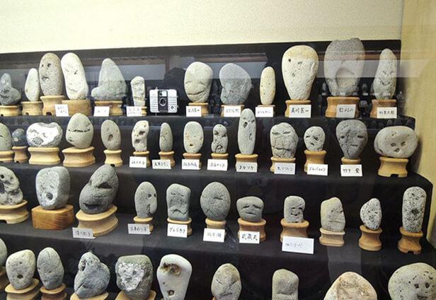 Muzium Chinsekikan