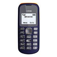 Nokia-103-Price-in-Pakistan
