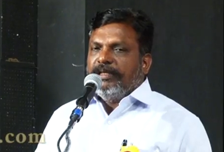 Thirumavalavan Speech Rajiv Gandhi Assassination Book Launcn