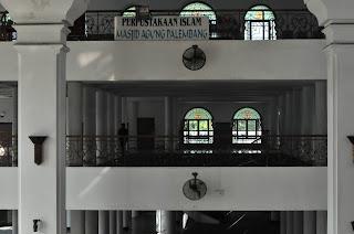 Perpustakaan masjid agung palembang