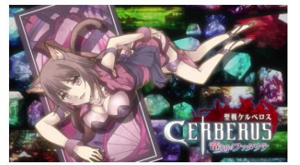 Download Anime Seisen Cerberus Episode 7 Subtitle Indonesia