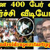 ALANGANALLUR PEOPLES LIVE SPEECH | ANDROID TAMIL