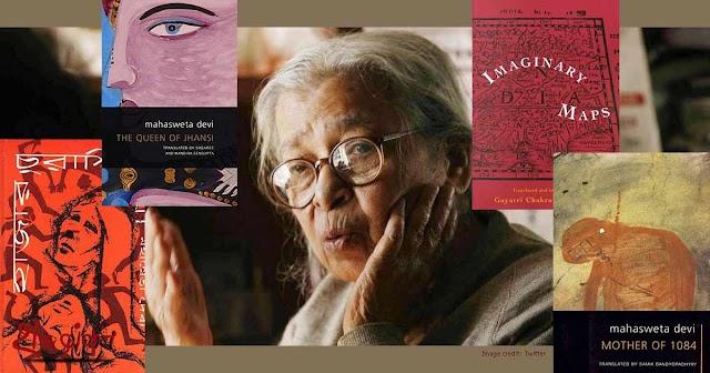 Body phele debo  — Mahasweta Devi