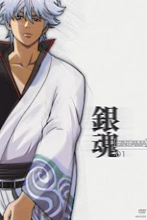 Gintama (2006) Season 1 Episode 01-49 Sub Indo