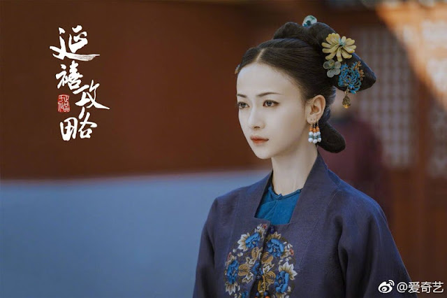 Top Chinese series 2018 Story of Yanxi Palace